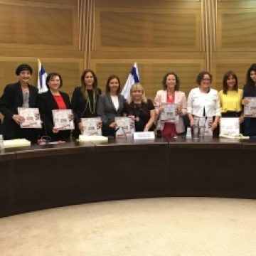 """השקת הספר """"מקדמות שוויון"""": 30 שנה לשדולת הנשים בישראל"""
