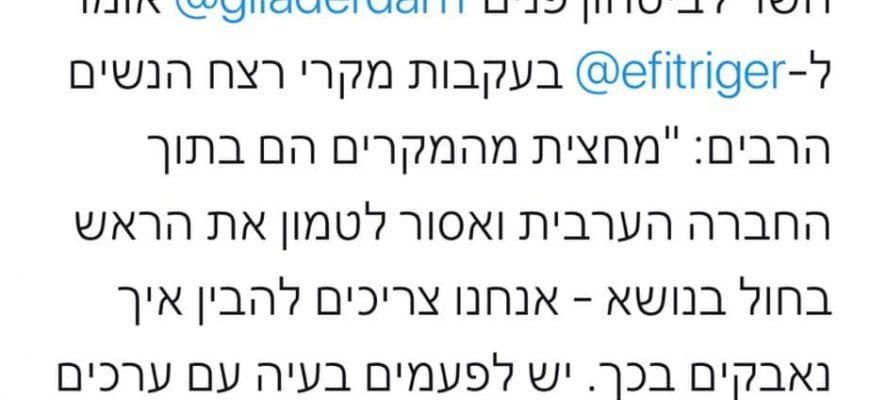שרי ממשלת ישראל, אל תברחו מהבעיה
